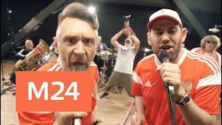 Хайп на футболе: звезды шоу-бизнеса поддерживают российскую сборную - Москва 24
