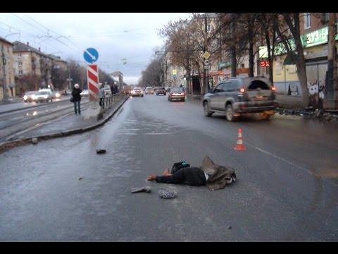 на косыгина трактор сбил пешехода того