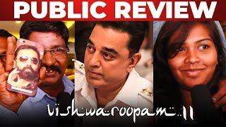 Vishwaroopam 2 Public Review - புரிஞ்சவன் புத்திசாலி | MM 02