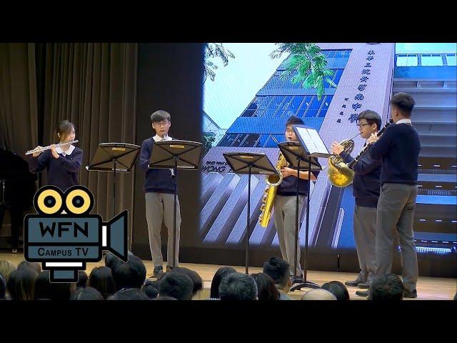 Music Performances | P6 Info Day 2018