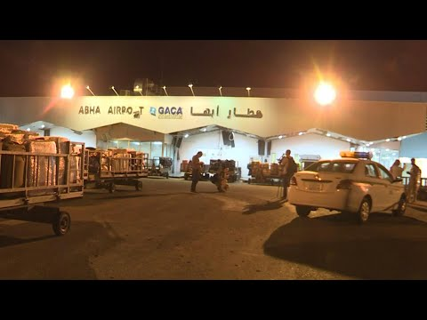 Ataque com drones em aeroporto na Arábia Saudita | AFP