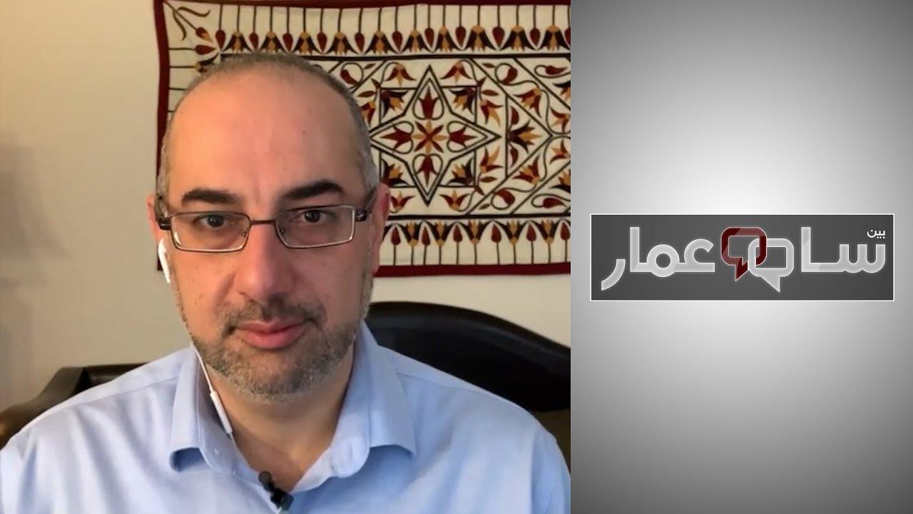 بين سام وعمار: لماذا تقرر إسرائيل  تدريس تاريخ اليهود المغاربة بمناهجها؟  - 05:56-2021 / 2 / 19