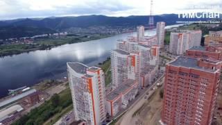 Видео для навесные вентилируемые фасады ТимСпан, снято aeroVideo, Красноярск(, 2016-08-11T15:43:13.000Z)