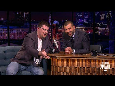 Видео: Песни смехом. Вечерний Ургант.  28.02.2020