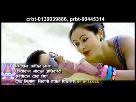 नेपाली गित