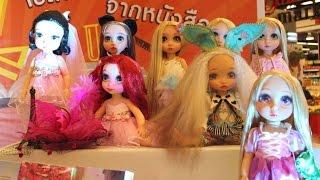 Doll Lover#2 Meet & Greet