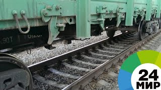 Премьер-министр Казахстана взял на контроль дело о крушении поезда - МИР 24