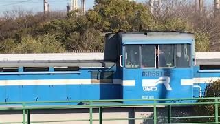 京葉臨海鉄道KD55形+タキ1000形貨物列車 五井海岸付近走行シーン