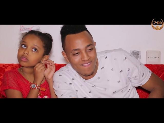 #ሓዳርሎሚቅነ #3ይክፋል  #ShortMovie    //     New Eritrean Short Movie 2019 By Fnan Hadsh (Hadar Lomi Qne)