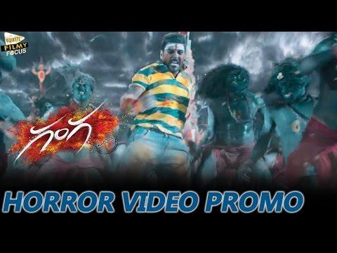 Ganga (Muni 3) Telugu Movie Songs ll Horror Video Promo ll Raghava Lawrence, Tapasee