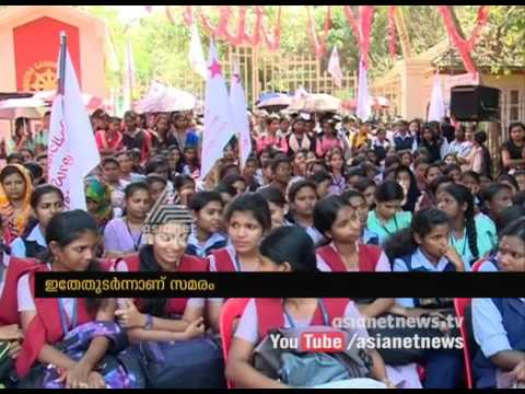 MG University School of Medical education students call off strike