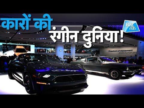 2019 Detroit Auto Show II Varun awasthi