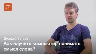 видео МЕТОДЫ СТРУКТУРНОЙ ЛИНГВИСТИКИ