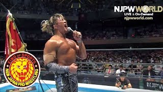 G1 CLIMAX 28 Night19 (August 12) - Post-match Interview [9th match] thumbnail