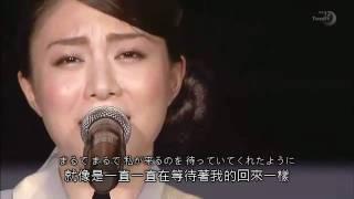 20110520日本《廁所女神》植村花菜登上紅白!奶奶讚許諧星西野亮廣相戀!