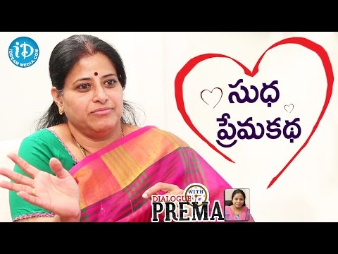 Actress Sudha About Her Love Story  Dialogue With Prema  Celebration Of Life