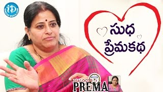 Actress Sudha About Her Love Story || Dialogue With Prema || Celebration Of Life