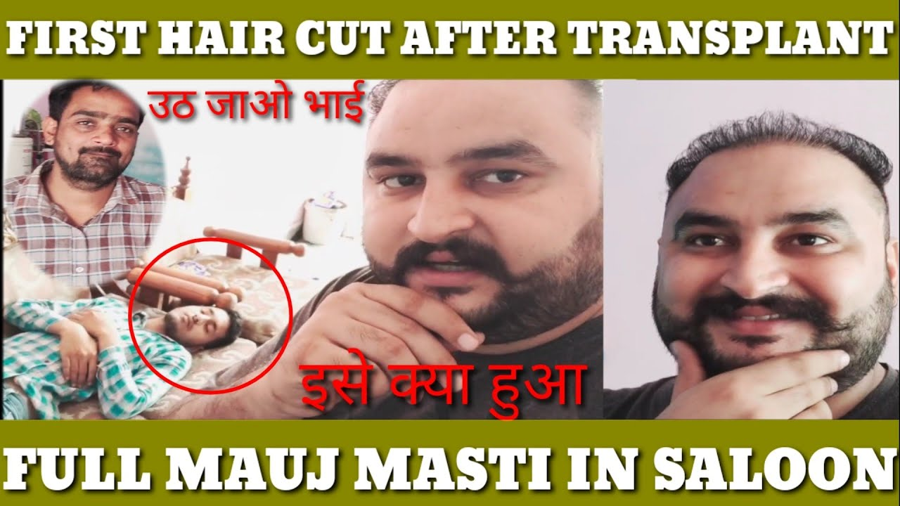 Yeh Kya Tha | Vlog 33 | 03 July 2020 | First Hair Cut After Transplant | Jassi Sandhu Official