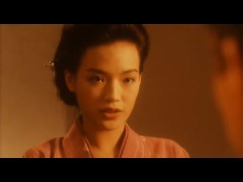 Phim 18+   Nữ Hầu Gái