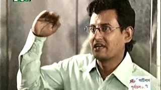 Bangla Natok Icche Ghuri Part 48