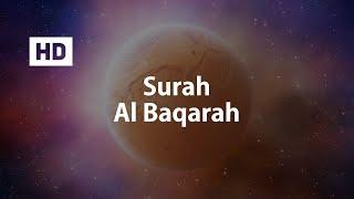 Surah Al Baqarah Merdu Ayat 254-270 (سورة البقرة) - Ahmad Al Nufais ᴴᴰ