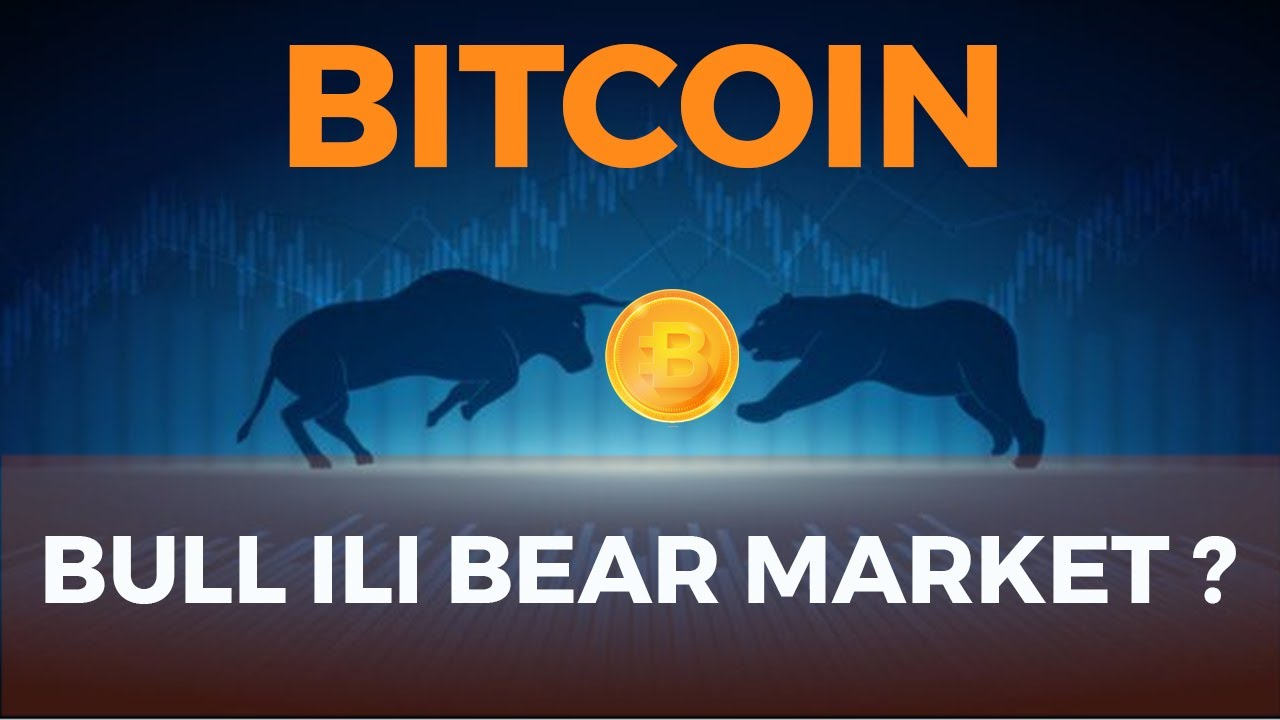 bitcoin hft strategija