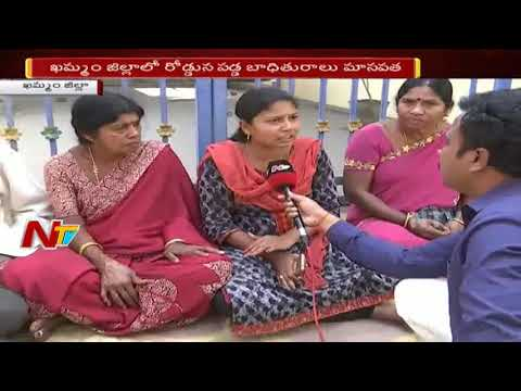 NRI Wife Protest In Front of Husband House In Khammam District || NTV