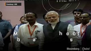 ISRO's Chandrayaan-2 Mission