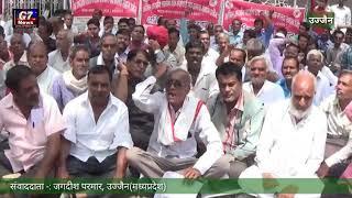 अखिल भारतीय ग्रामीण डाक कर्मचारी संघ मालवा संभाग उज्जैन राष्ट्र व्यापी हड़ताल पर