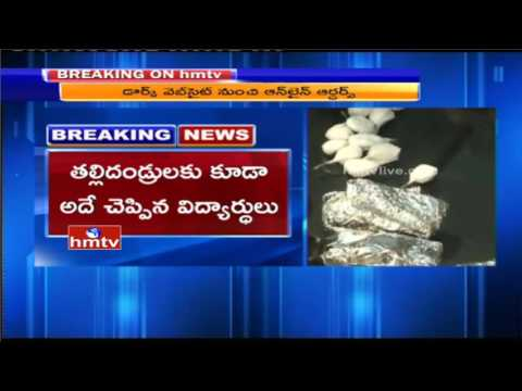 4 Students Involved In Narcotic Case | Police Counselling In Hyderabad | HMTV