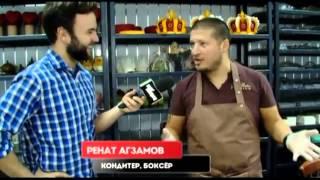 Ренат Агзамова на телеканале