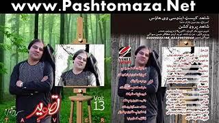 Qawali 2015 Zama Dildara Raba Tasveer - Karan Khan.mp3