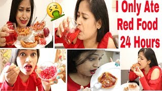 I ONLY ATE🌶🌶RED FOOD🥣FOR 24 HOURS|दिमाग़ की दही हो गई🥵😡