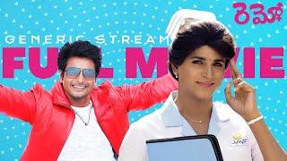 Remo Full Movie | Telugu | Sivakarthikeyan | Keerthy Suresh | GenericStream