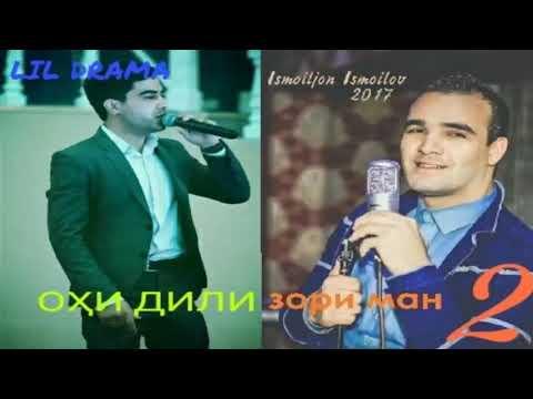 Исмоилчон Исмоилов & LiL Dramma - Охи дили зори ман 2