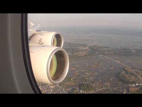 Emirates flight EK318 (Dubai International - Tokyo Narita; DXB-NRT) A380