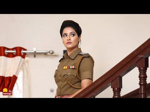 பூவேசெம்பூவே | Poove Sempoove 12th To 13th September 2019 | Promo | Mounika Devi | Shamitha  Poove Sempoove is the Latest Tamil Cop Serial Starring Mounika Devi in the Lead Airing On Kalaignar TV.