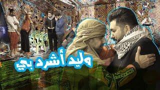 ابو الذوق رايح  للفاتحة - الموسم الرابع | ولاية بطيخ