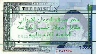 كويتي 10 ايراني دينار كم ريال