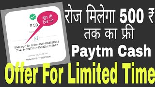 MAKE UP TO 500 RS DAILY PAYTM CASH WITH THIS APPLICATION LIVE PROOF
