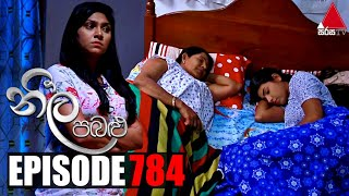 Neela Pabalu - Episode 784 | 06th July 2021 | Sirasa TV Thumbnail