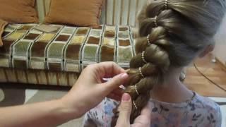 Очень красивая коса из 4 прядей!!!  быстро и нарядно!