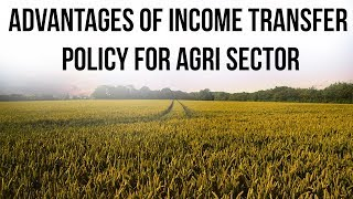 Advantages of Income Transfer Policy, How it is better than MSP & Loan Waiver? Current Affairs 2019