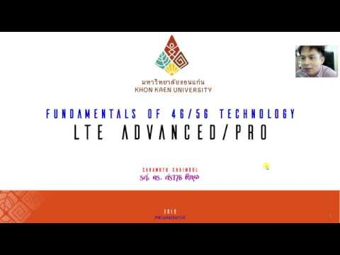 4G-LTE Advanced Pro: 3CA -4x4MIMO- 256QAM (CA:01) คือ อะไร