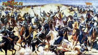 Аныракайская битва. Конец 150 летному конфликту между калмыками и казахами