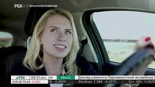 РБК. Территория развития. Автодор. 10 лет. 17.07.2019