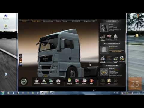 Euro Truck Simulator 2 - Jak dodać Kasę + download █▬█ █ ▀█▀