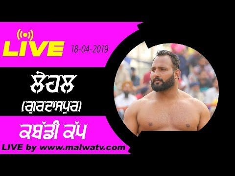 LEHAL (Gurdaspur) KABADDI CUP [18-April-2019] 🔴 LIVE STREAMED VIDEO
