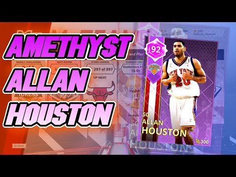 PINK DIAMOND ROUND REWARD AMETHYST ALLAN HOUSTON!! NBA 2k18 MYTEAM