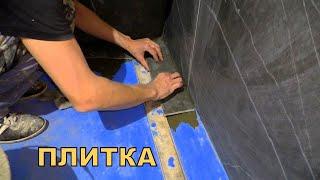 Душевой поддон из ПЛИТКИ своими руками, быстро и качественно!!! Ремонт ванной комнаты! ч.1